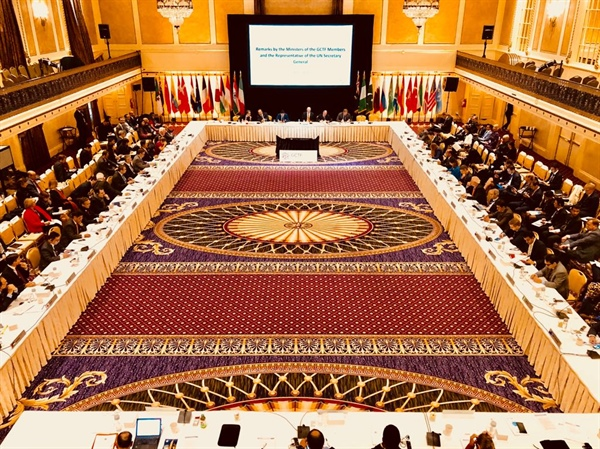 Ninth GCTF Ministerial Plenary Meeting